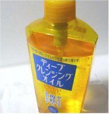 Buy Kose Softymo Deep Cleansing Oil 230ml from Japan