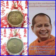 Buy FIRST GENERATION PHRA PROM LP IT BE. 2535 THAI AMULET BUDDHA WAT JULAMANEE
