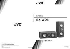 Buy JVC MB360ICS Service Manual by download Mauritron #277789