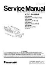 Buy Sharp KX-FA104E Manual by download Mauritron #298395