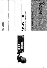 Buy Icom IC-F3011 MANUAL Land Mobile Operating Guide by download Mauritron #317331