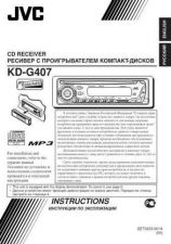 Buy JVC KD-G407-1 Service Manual by download Mauritron #281935