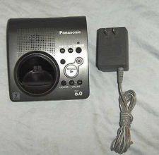 Buy Panasonic KX TG1031B main charging base wPSU - TGA101B PQLV30053ZAB TG1034 stand