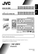 Buy JVC ma158iko Service Manual Circuits Schematics by download Mauritron #275528