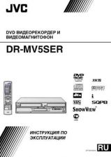 Buy JVC LPT1039-001A Operating Guide by download Mauritron #293952