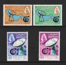 Buy 1972 Bahrain Earth Station MNH