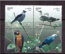 Buy Egypt : birds block / 4