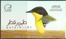 Buy Qatar 2009 birds booklet