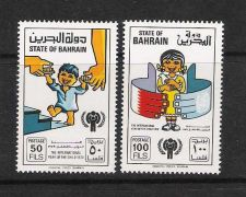 Buy Bahrain MNH