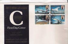 Buy Bahrain Concorde block / 4 FDC