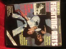 Buy 11/75 ORIENTAL FIGHTING ARTS SHUM LIUMG EAGLE CLAW KARATE KUNG FU MARTIAL ARTS