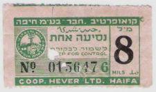 Buy COOPERATIVE. HEVER LTD. HAIFA