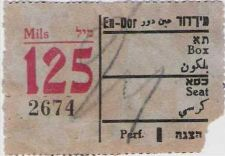 Buy 1940´s Cinema En-DOR - Haifa