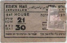 Buy 1940´s Cinema EDEN Ticket - Jerusalem