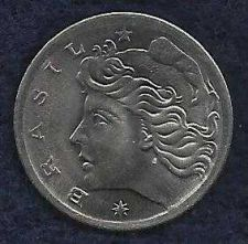 Buy 1975 Brazil 5 Centavo Coin Liberty Head - Cow/cattle..Carne/meat
