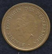 Buy Netherlands 1 Gulden 1991 Coin