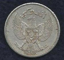 Buy Indonesia 10 Sen 1951 KM#6 World Coin