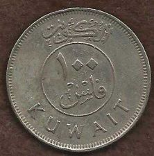 Buy Kuwait 100 Fils Coin