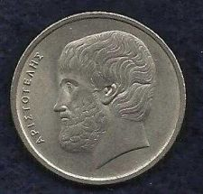 Buy Greece 5 Drachmai 1976 Sharp Coin KM118 Aristotle Greek Drachma