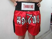 Buy NEW MUAY THAI BOXING SHORTS RED SIZE L SATIN SPORT EXERCISE FITNESS MARTIAL ARTS