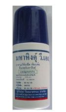 Buy MAHAHING ROLL-ON 60 ml.THAI HERB REMEDY FOR BABY RELIEF GAS FLATULECE AND COLIC