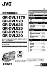 Buy JVC LYT0962-002A Operating Guide by download Mauritron #294750
