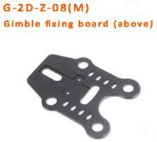 Buy Walkera Gimbal G-2D(M) Parts G-2D-Z-08 Gimble Fixing Board(Above)