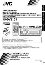 Buy JVC ma154iit Service Manual Circuits Schematics by download Mauritron #275465
