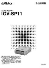 Buy JVC LYT0640-001A Operating Guide by download Mauritron #294345