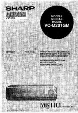 Buy Sharp VCM201GM Operating Guide in German by download Mauritron #306524