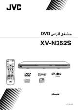 Buy JVC LPT1160-003A Operating Guide by download Mauritron #294227