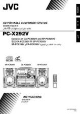 Buy JVC PC-X292V-4 Service Manual by download Mauritron #276413