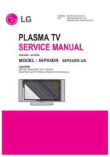Buy LG 50PX4DR Service Manual by download Mauritron #332125