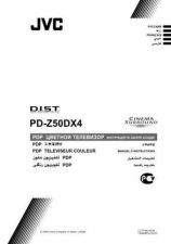 Buy JVC LCT1782-001B-RU Operating Guide by download Mauritron #291875