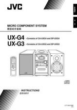 Buy JVC UX-G3-17 Service Manual by download Mauritron #277105