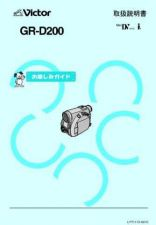 Buy JVC LYT1173-001C 2 Operating Guide by download Mauritron #295406