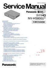 Buy Panasonic Panasonic-NV-HP10RAMA-SIMPL Manual by download Mauritron #300840