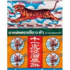 Buy 11 ELEVEN TIGERS Ya Dong Fermented Thai Herb Medicine ForLiquor Drinking x 2