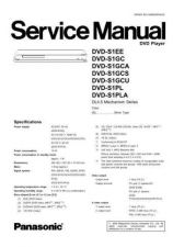 Buy Sharp DVD-S1GCA Manual by download Mauritron #298373