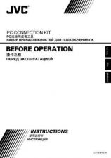 Buy JVC LYT0516-001A Operating Guide by download Mauritron #294315