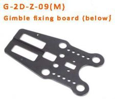 Buy Walkera Gimbal G-2D(M) Parts G-2D-Z-09 Gimble Fixing Board(Below)