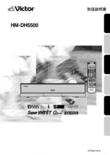 Buy JVC LPT0832-001B Operating Guide by download Mauritron #292974