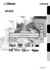 Buy JVC LPT0998-001B Operating Guide by download Mauritron #293514