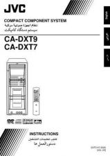 Buy JVC CA-MXKB4 Service Manual by download Mauritron #280122