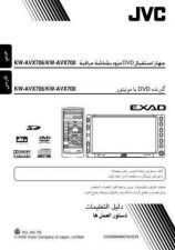 Buy JVC KW-AVX706E by download Mauritron #275400