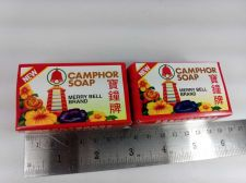 Buy THAI SOAP CAMPHOR SOAP MERRY BELL BRAND FROM THAILAND