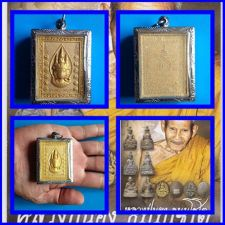 Buy PHRA PROM SI NAH LUANG POR NONG HOLY POWDER OF WAT KOR BOT THAI AMULET