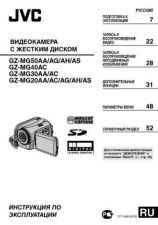 Buy JVC LYT1480-003B 2 Operating Guide by download Mauritron #296881