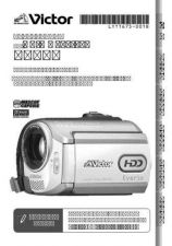 Buy JVC LYT1675-001B 2 Operating Guide by download Mauritron #297564