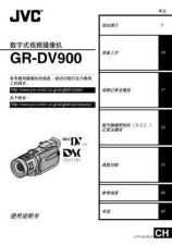 Buy JVC LYT1162-001B Operating Guide by download Mauritron #295374